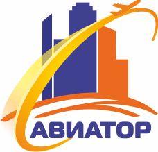 Логотип агентства недвижимости Авиатор